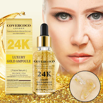 New 24k Luxury Gold Ampoule 30ml Moisturizing Face Essential Liquid Makeup Foundation Base Primer Make Up Essence Skin Care Skin Care