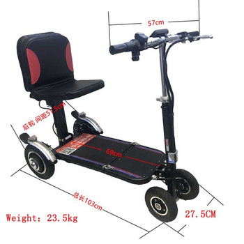 New smart foldable electric tricycle mobility scooter with motor - sale item Health Care