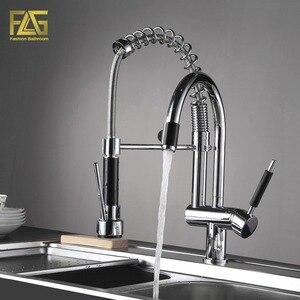 Кухонный кран FLG с ручным распылителем, хромированный, установленный на палубе, 3-функциональный смеситель для кухонной раковины с возможно...