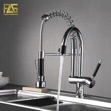Flg весенний стиль кухня кран ручной спрей chrome литой бортике 3 функция воды на выходе вращающийся кухонной мойки 3763C