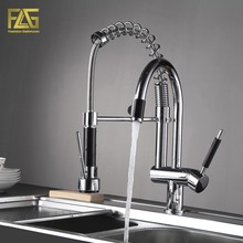 FLG Spring Style Kitchen Faucet Hand Spray Chrome Cast Deck Mounted 3-Function Water Outlet Rotatable Kitchen Sink Mixer 3763C