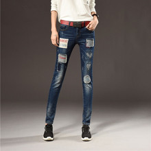 Female embroidery Slim Frayed patch pencil Stretch jeans