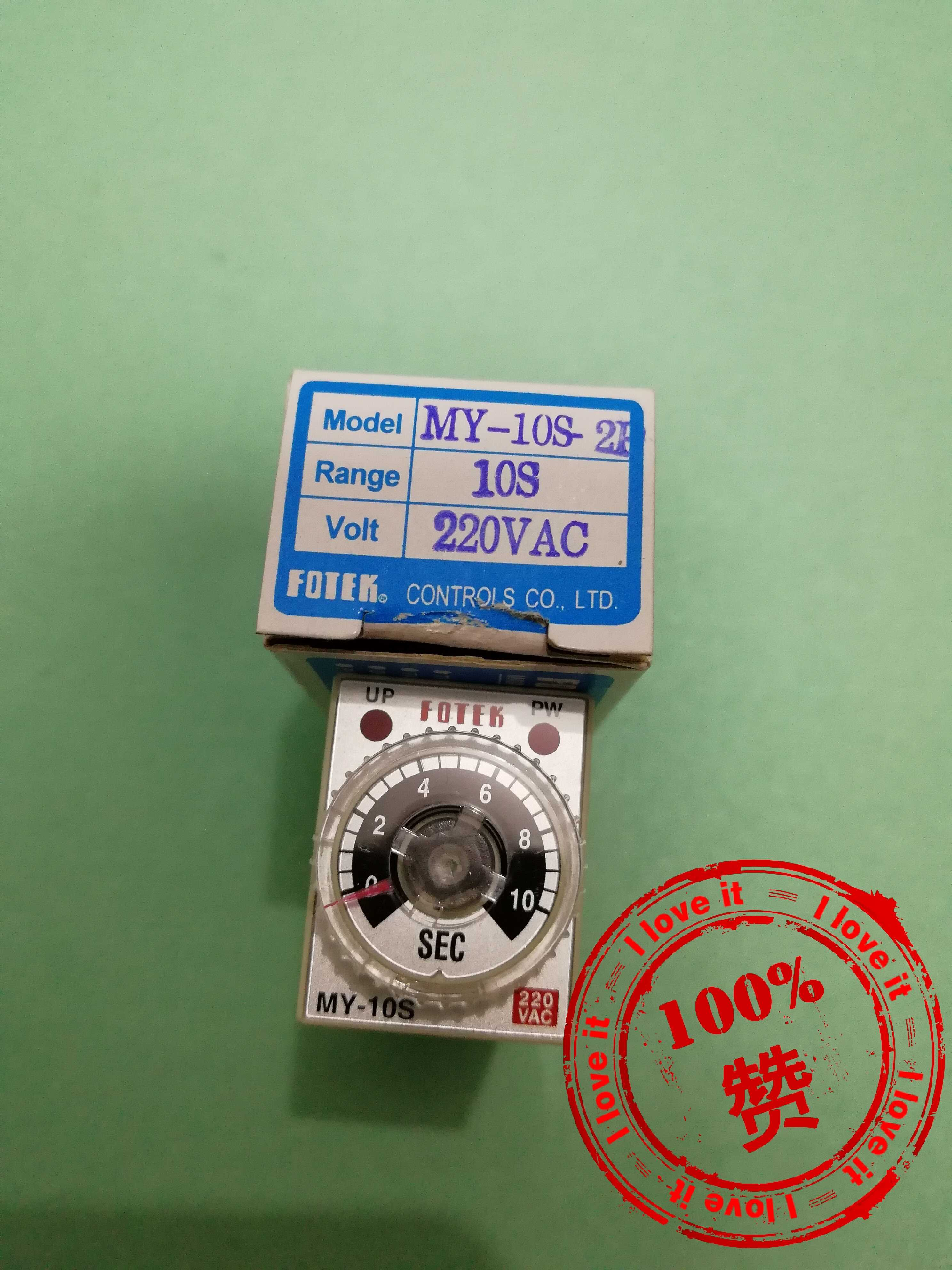 100% New Imported MY-10S-2P-220V Time Relay My-10s