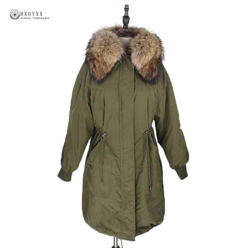 2017 New Women Winter Coat Liner Detachable Down Parka Pure Color Real Fur Collar Long Cotton Jacket Thick Warm Outerwear OK1133