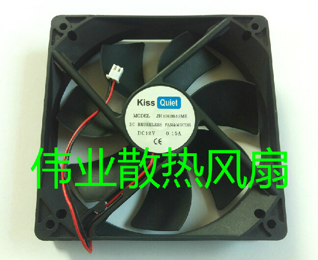 kiss quiet 12025 jh1202512ms sleeve bearing cooling fan with 120 120 rh aliexpress com