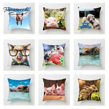 Fuwatacchi Small Pigs Cushion Cover Cutest Pets Piggy Animal Throw Pillow Cover for Sofa Bed Home Decor Pillowcase 45cm*45cm fuwatacchi home decor cartoon cushion cover cute stick figure couple image pillow cover for car sofa pillowcase 45cm 45cm