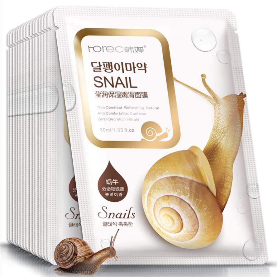 10pcs/lot Bioaqua Face Mask Snail Essence Facial Skin Care Whitening Hydrating Moisturizing Korean Cosmetic Snail Sheet Mask