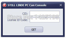 STILL & LINDE PC Can Console keygen+software [unlock](China (Mainland))
