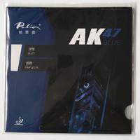 Original Palio AK47 AK 47 AK 47 BLUE Matt Pimples In Ping Pong Table Tennis Rubber