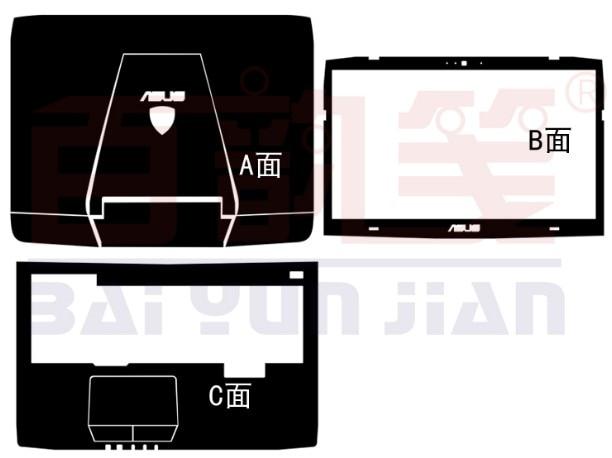Special Laptop Carbon fiber Skin Cover guard For ASUS G751 G751JY G751JT G751JM G751JL 17.3-inch