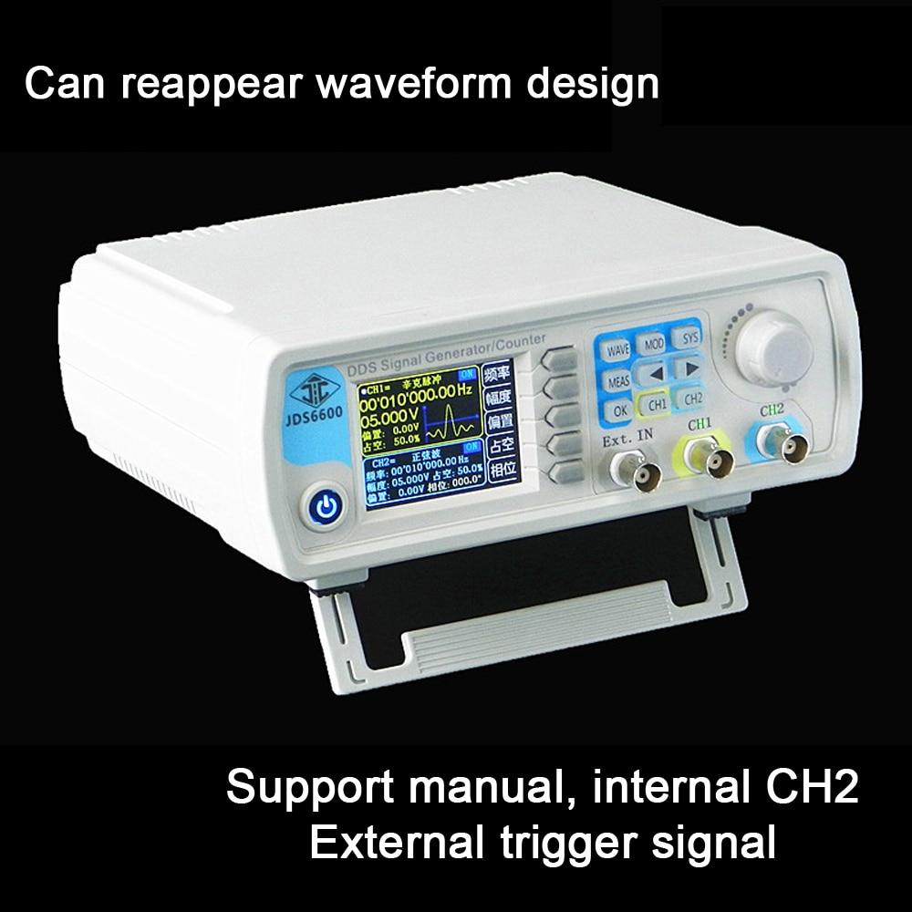 US $67 86 13% OFF|100% Original JUNTEK JDS6600 Series DDS Signal Generator  Dual channel Generator Digital Pulse Signal Source Frequency Meter-in