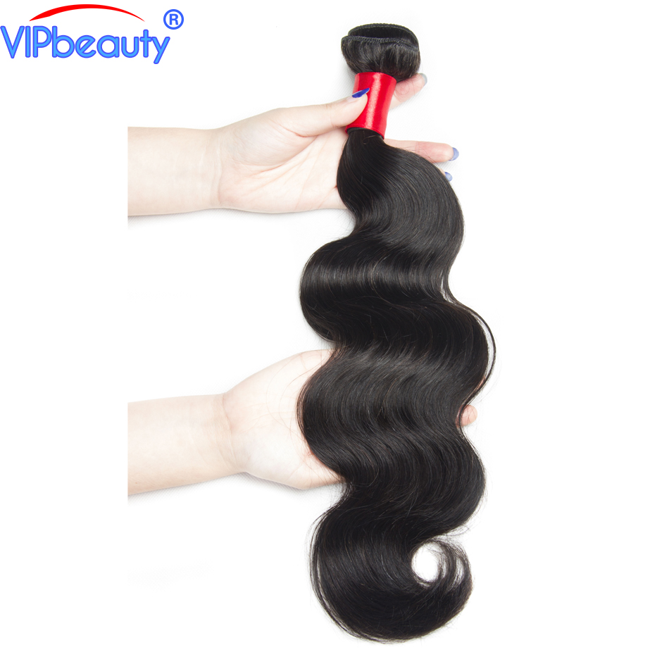 Vip beauty Brazilian Body Wave 100% Human hair Bundles Weave Remy Hair Extensions 1 Piece 10-26 Inch Natural Color Free Shipping