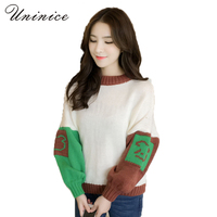 Women Sweaters And Pullovers Knitted Autumn Spring Winter Warm Casual Round Neck Tricot Ladies Sweater Loose