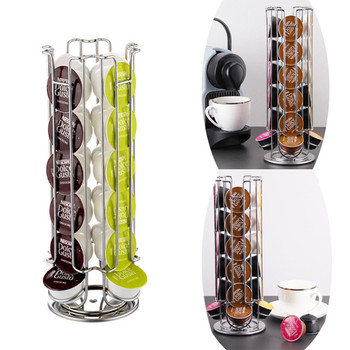 18/24 /32Cups Rotatable Coffee Pod Holder Iron Chrome Plating Display Capsule Rack Stand Storage Shelves For Dolce Gusto