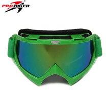 Werksverkauf motorrad zubehör snowboard ski männer outdoor gafas moto motocross brille winddicht farbe goggle