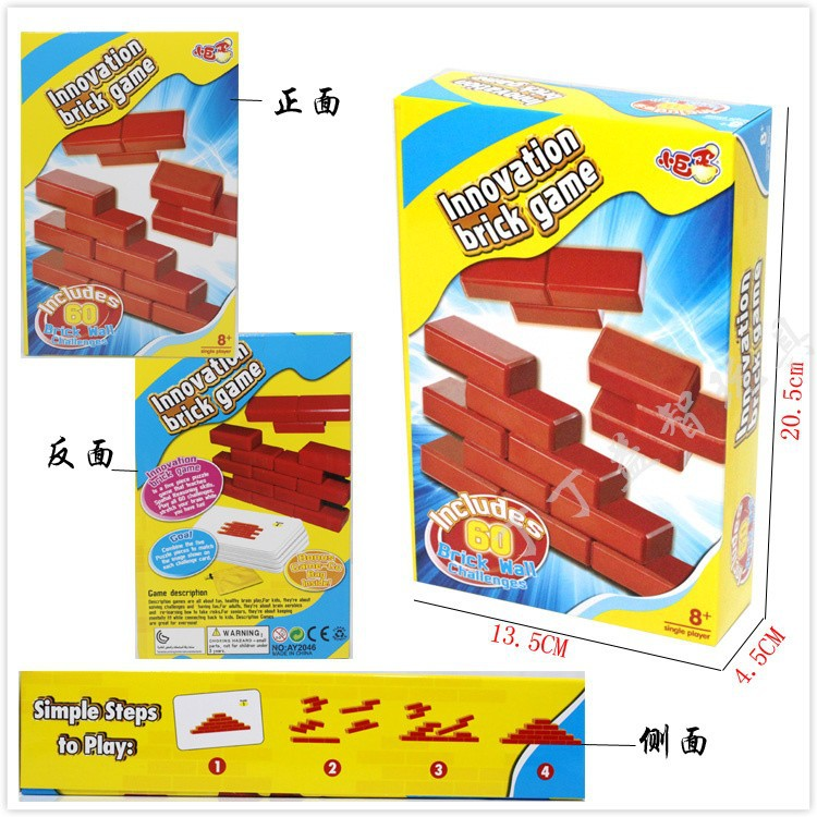 Gift for Kids Quality IQ 3D Brain Teaser Brick Puzzle Game Toy for Children with 60 Mind Challenge Cards 18