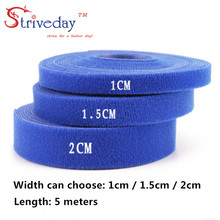 5 Meters/roll magic tape nylon cable ties Width 2cm wire management cable ties DIY 6 colors to choose from цена и фото