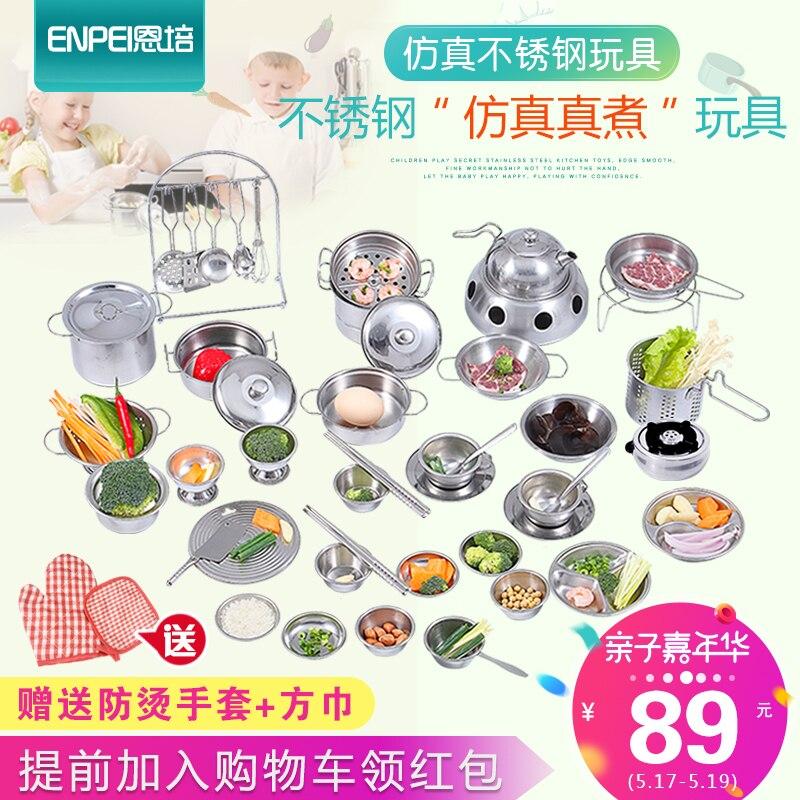 Cuisine pour enfants, cuisine fille, ustensiles de cuisine en acier inoxydable, mini jeu de jouets vibrato japonais