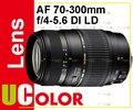 Auténtico nuevo Tamron AF 70 - 300 mm f / 4-5.6 Di LD lente Macro para Canon