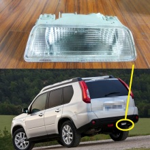 1 Piece Rear bumper Back-up lamp reversing light white for Nissan X-Trail 2008-2013