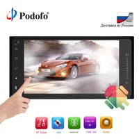 Podofo 2 Din Android GPS Car Radio For Toyota MP5 Player stereo Bluetooth Autoradio 2din Multimedia Player Support Rear Camera