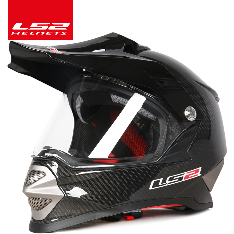 LS2 Global store LS2 PIONEER MX415 MX429 off-road motorcycle helmet carbon fiber full-covered Rally helmet ls2 helmet