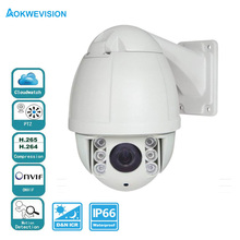 H.265/H.264 5MP 4MP 3mp mega pixels 10X optical zoom 50m IR night vision outdoor waterproof Mini ptz ip camera speed dome