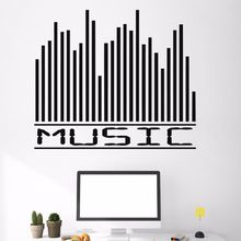 Wall Sticker Removable Music Track Decor For Salon Wave Design Art Mural Home Perfect Quality Wallpaper AY587