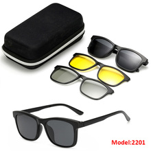 3D Magnetic Polarized Clip-on Driving Sunglasses Eyeglass Fr