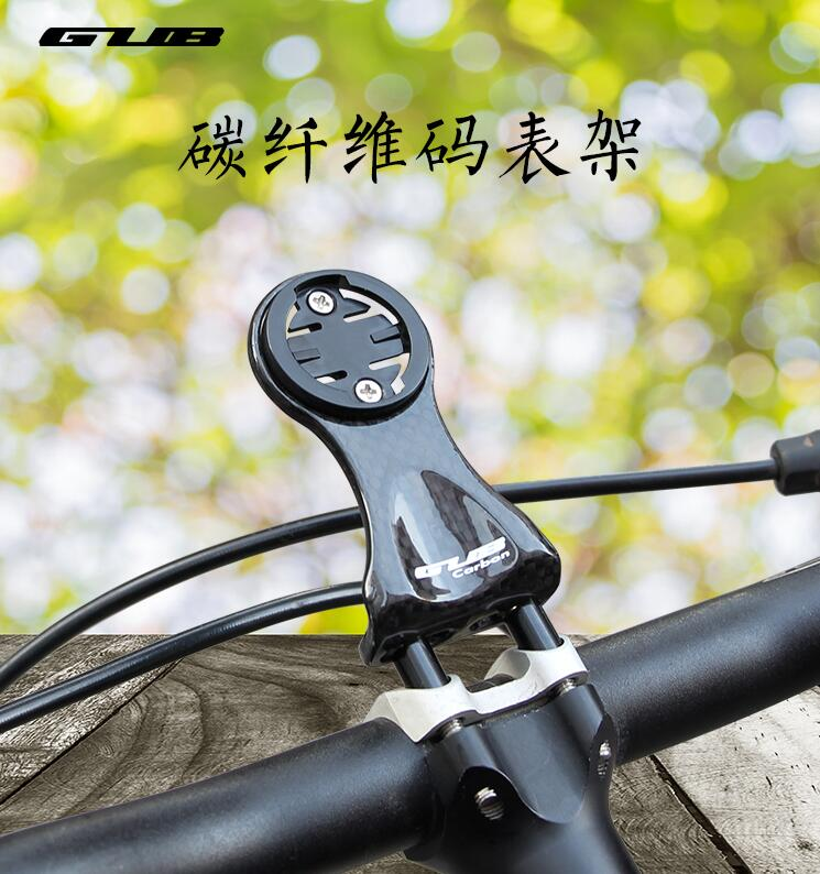 B847 Bottle Cage Mount Cup Holder Handlebar Mount Cage Clamp Holder 2018