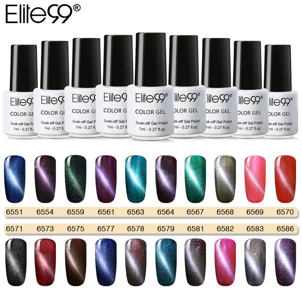 Elite99 7ml magnetisk kattögongel polsk 1st Easy Soak Off UV LED Nail Gel Lacquer Gel Polsk Nykomst Magnet Needed