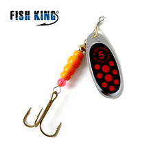 FISH KING Mepps 1# 2# 3# 4# 5# Fishing Lure Bass Hard Baits Spoon With Treble Hook Tackle High Quality