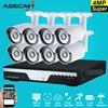 Super 4MP 8CH HD CCTV DVR AHD Outdoor Security Camera System Kit P2P Surveillance Motion Detection