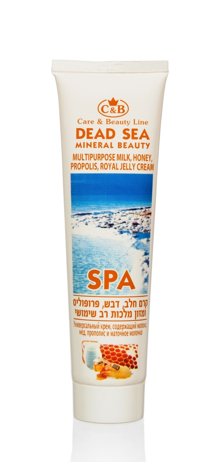 Dead sea warehouse coupons