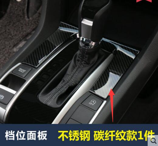 For Honda Civic 10th Sedan 2016 2017 Stalls Panel Interior Front Shift  Stand Stall Paddles Cup Trim Frame  In Interior Door Panels U0026 Parts From  Automobiles ...