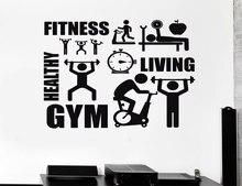 Motivational slogan gym wall stickers removable vinyl customizable slogan fitness sports icon wall sticker  3A16 incentive slogan wall decal