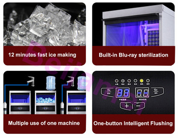 Eiswürfelbereiter   BEIJAMEI 68 Kg/24 H Automatische Platz Ice Maker Küche Zähler Eismaschine Cube, Der Maschine Für Hotel