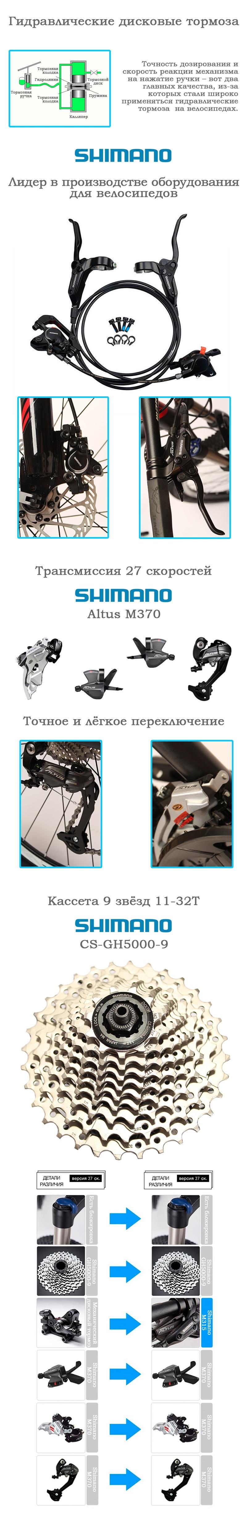 "HTB14SWNbUCF3KVjSZJnq6znHFXaY MAKE Mountain Bike Aluminum Frame SHIMAN0 AItus 27 Speed 26"" 27,5""29  Wheel Hydraulic/Mechanical Brake"