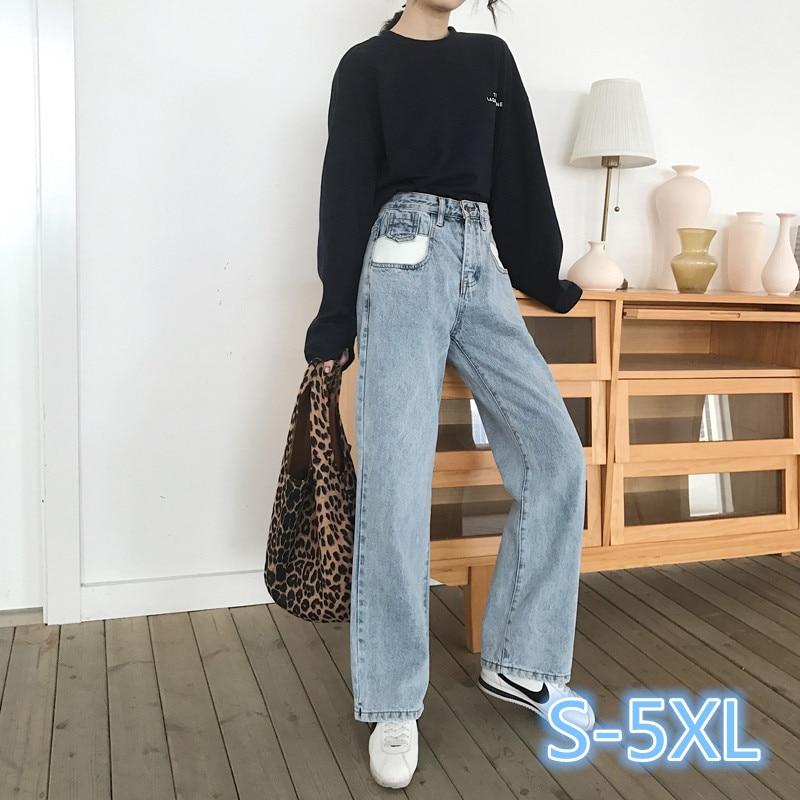 S-XL,2XL,3XL,4XL,5XL High Waist   Jeans   Woman plus size wide leg loose   Jeans   female color patchwork denim womens (E0956)