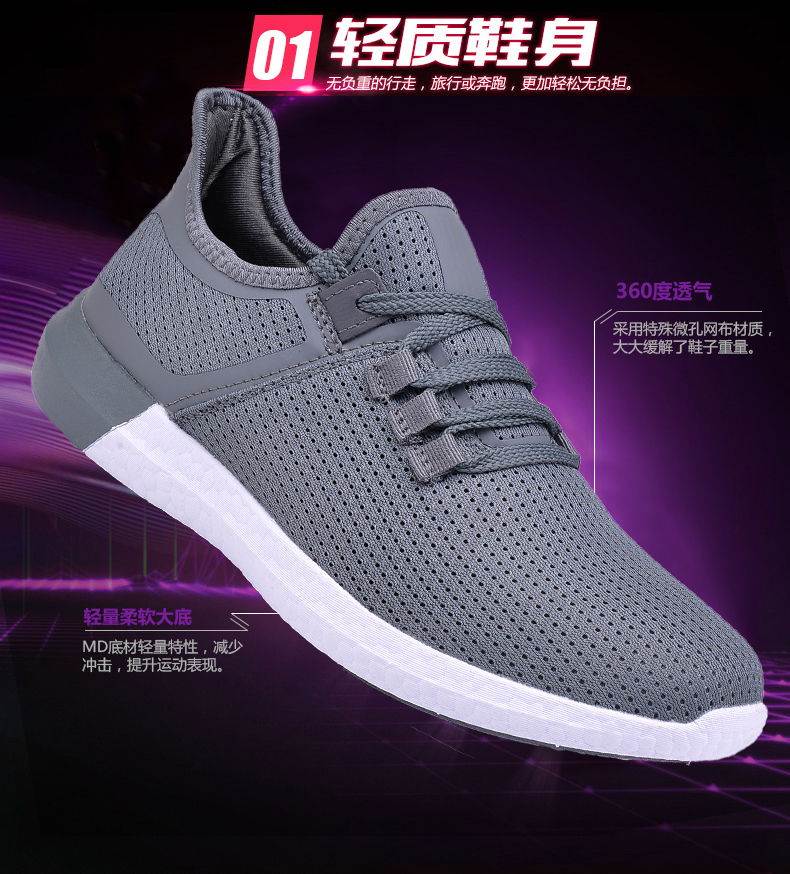 UNN Unisex Running Shoes Men New Style Breathable Mesh Sneakers Men Light Sport Outdoor Women Shoes Black Size EU 35-44 16