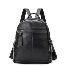 Корейский стиль рюкзак Для женщин Пояса из натуральной кожи высокое качество Рюкзаки большой Ёмкость Повседневное школы Сумки на плечо
