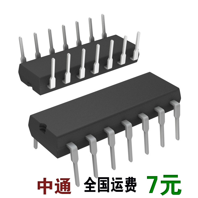 5PCS/LOT  SN74LS241N 74LS241 DIP-20  Buffer Driver Receiver Transceiver