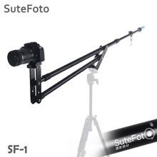 SuteFoto SF-1 2.3m Portable Mini Camera Crane Jib ,jib Arm Crane up to 6KG with Carry Bag,Free DHL EMS FedEx Shipping