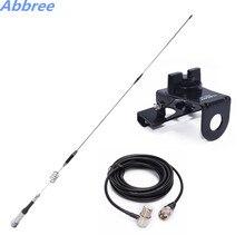 יהלומי SG7200 נייד אנטנת UHF/VHF Dual Band SG 7200 + שחור רכב קליפ הר ערכת RB 66 + 5M כבל נייד לרכב רדיו