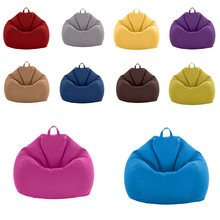 Extra Large 90 110cm Bean Bag Chair Covers Replacement Comfy Beanbag Without Filling Modern Solid