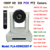 Professional 2MP Video Camera IP POE PTZ 20x Zoom Teleconferencing with Simultaneous 3G SDI RS232 RS485 Port