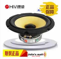 HiVI K8 8 inch mid bass woofer speaker HiFi subwoofer DIY speaker Max power 120W fever quality