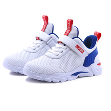 ULKNN Boys sneakers childrens basketball shoes white mesh breathable running hollow pupils 8 boys 9 small Kids sports
