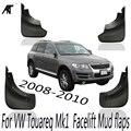 Брызговики для VW Touareg Mk1 2008 2009 2010 Брызговики для лица Брызговики передние и задние брызговики комплект литых брызговиков