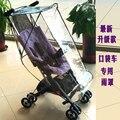 Gb детская коляска  карман для прогулочной коляски  дождевик  зонт  защита от ветра  аксессуары  детская коляска